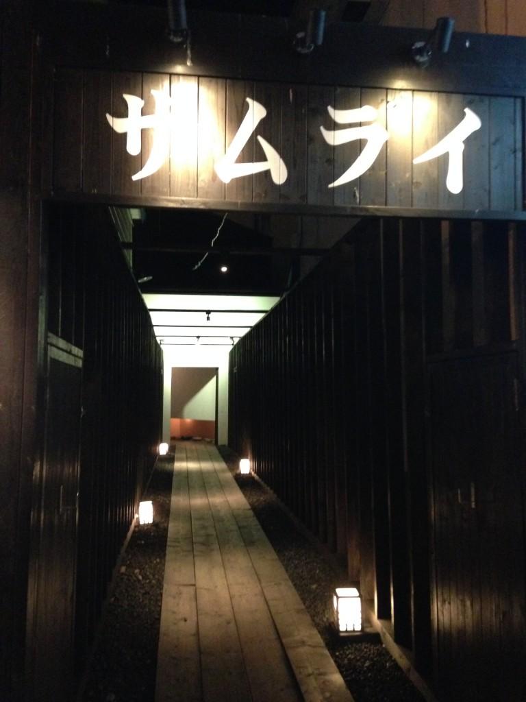 北見の飲食店(北見居酒屋創作)ご紹介Vol.8