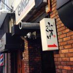 【掲載確認中】北見の飲食店(北見居酒屋)ご紹介Vol.5