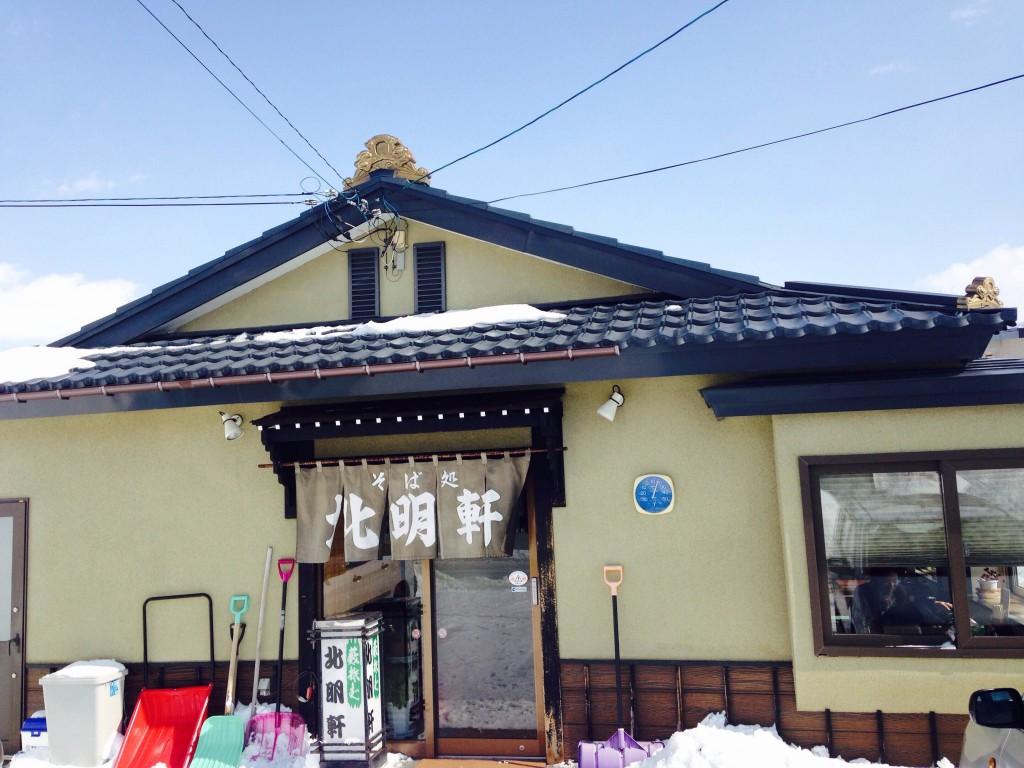 北見の飲食店(北見蕎麦)ご紹介Vol.18