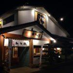 北見の飲食店(北見とんかつ)ご紹介Vol.53
