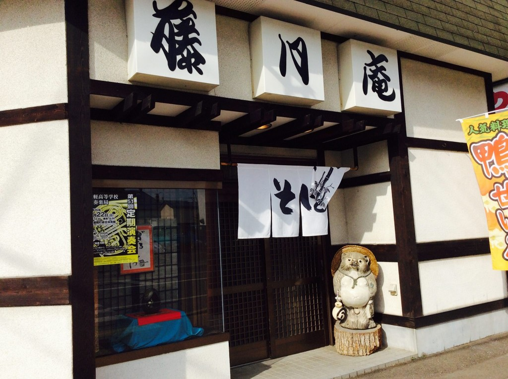 道東の飲食店(遠軽蕎麦)ご紹介Vol.30